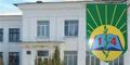 Конотопська загальноосвітня школа  І-ІІІ ступенів №14 Конотопської міської ради Сумської області
